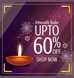 amazing diwali sale discount with glowing diya vector image