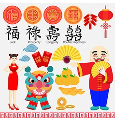 Chinese new year icon set vector