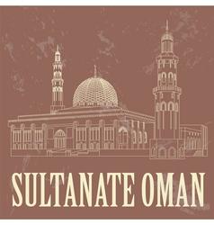 Sultanate of Oman landmarks Retro styled image vector image