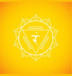Chakra manipura symbol vector