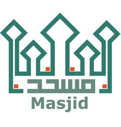 masjid symbol vector image