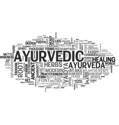 Ayurveda treatment for heart text word cloud vector