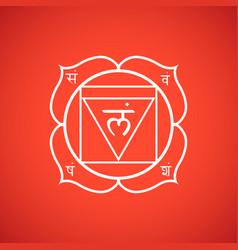 Chakra muladhara symbol vector