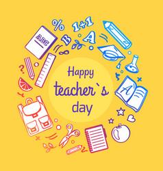 Happy teachers day framed vector