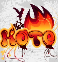 flame background vector image vector image