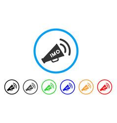 Imo megaphone alert icon vector