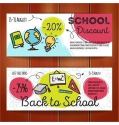 set of discount coupons for stationary vector image vector image