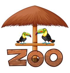 Two toucan birds under the umbrella vector