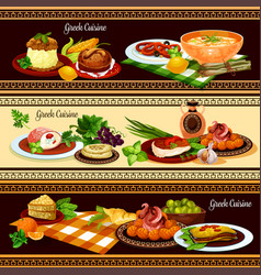 greek cuisine dishes banners set vector image vector image