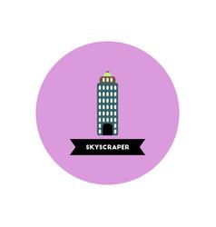 Stylish icon in color circle building skyscraper vector