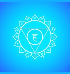 Chakra vishuddha symbol vector