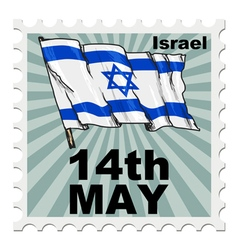 national day of Israel vector image