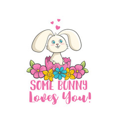 some bunny loves you vector image vector image