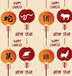 a set of backgrounds with traditional chinese elem vector image vector image