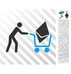 Ethereum shopping cart flat icon with bonus vector