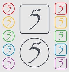 Number five icon sign symbols on the round and vector