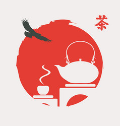 banner with a tea ceremony in a red decorative sun vector image