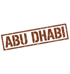 Abu dhabi brown square stamp vector