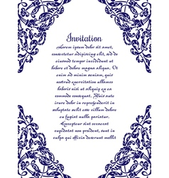 Wedding invitation with intricate ornament in blue vector image