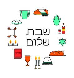 shabbat shalom greeting card vector image