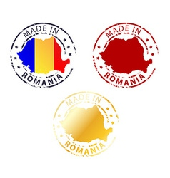 Made in romania stamp vector