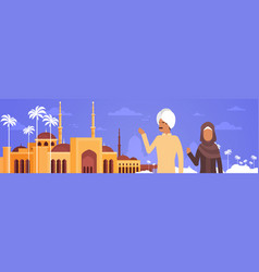 Arab couple over muslim cityscape nabawi mosque vector