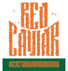 Old slavic font red caviar vector