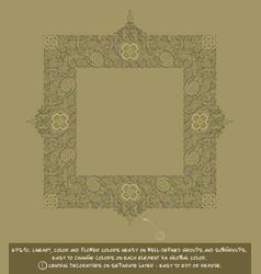 Square flower decorative ornaments - khaki vector