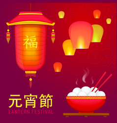 chinese spring lantern festival vector image vector image