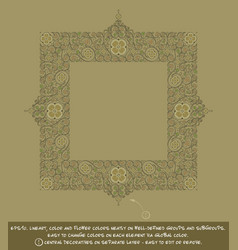 Square flower decorative ornaments - khaki vector