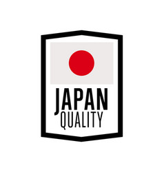 japan quality isolated label for products vector image