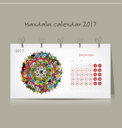 calendar 2017 ornamental mandala design vector image vector image