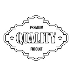 Premium quality product icon outline style vector image vector image