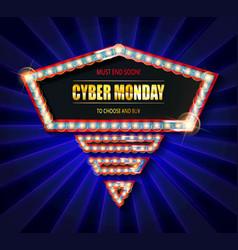 Cyber monday retro light frame vector