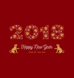 Year of the dog chinese zodiac dog number 2018 vector
