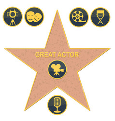 Walk of fame set vector