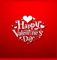 Happy valentine day message banner design vector