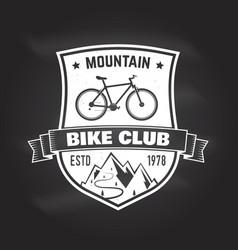 Mountain bike club vector