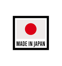 made in japan isolated label for products vector image