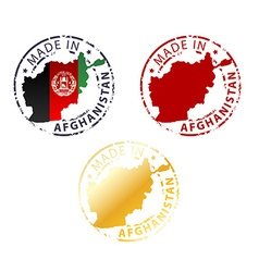 Made in afghanistan stamp vector