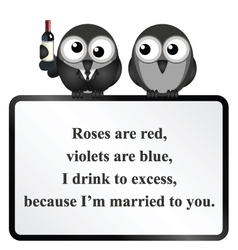 Married to you poem vector