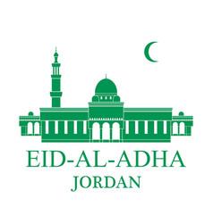 eid al adha jordan vector image vector image