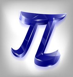 pi letter vector image
