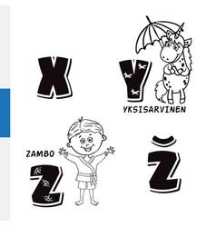 Finnish alphabet unicorn sambo letters vector