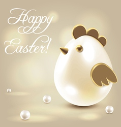 Easter greetings postcard vector image