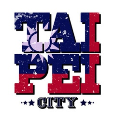 Taipei City T-shirt Typography vector image