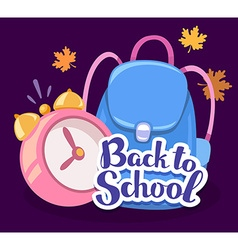 colorful of pink alarm clock blue backpack vector image vector image