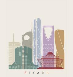 Riyadh v2 skyline poster vector