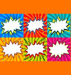 speech bubbles set pop art styled blank speech vector image