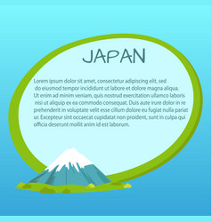Japan label with text inside near fuji mountain vector
